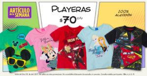 Suburbia Oferta Playeras Infantiles