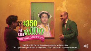Julio Regalado 2017 Oferta Electrónica