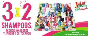 Julio Regalado 2017 Oferta Shampoo