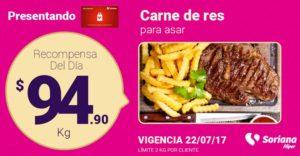 Soriana Oferta Carne de Res Julio 22