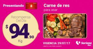 Soriana Oferta Carne de Res Julio 29