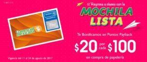 Comercial Mexicana Oferta Papelería