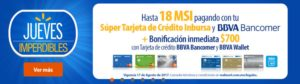Walmart Promoción Bonificación Bancomer Agosto 17