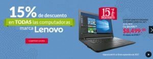 Office Depot Oferta Computadoras Lenovo