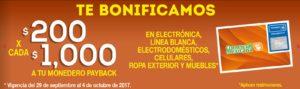 Comercial Mexicana Oferta Electrónica y más