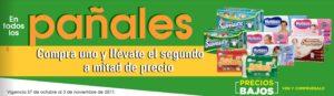 Comercial Mexicana Oferta de Pañales y Más