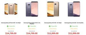Elektra Oferta Galaxy S8