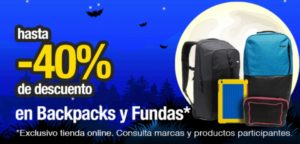 OfficeMax Oferta Backpacks y Fundas