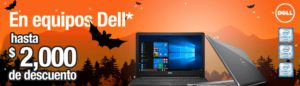OfficeMax Oferta Equipos Dell