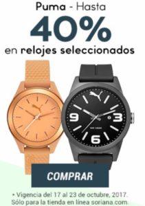 Soriana Oferta de Relojes Puma