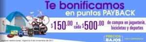 Comercial Mexicana Oferta Juguetes, Bicicletas y Deportes
