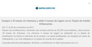 Sam's Club Promoción Buen Fin Citibanamex