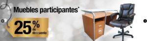 OfficeMax Oferta de Muebles