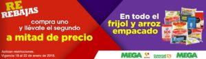 Comercial Mexicana Oferta Arroz y Frijol Empacado