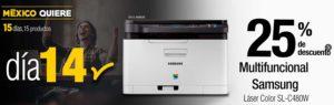OfficeMax Oferta Multifuncional Samsung