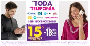 Suburbia Oferta Telefonía Celular Febrero 2