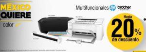 OfficeMax Oferta Multifuncionales Brother Marzo 26