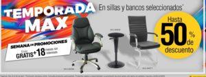 OfficeMax Oferta Sillas y Bancos