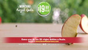 Ofertas Martes y Miércoles del Campo Mayo 8