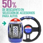 Soriana Oferta Accesorios de Auto